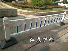 威海市常规道路隔离护栏参数