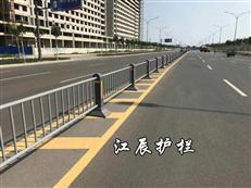 绍兴市道路隔离护栏效果图