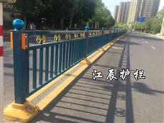 台州市城市文化特色护栏定制