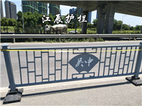 吳忠市城市文化特色護欄