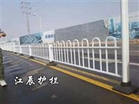 三亞市京式護欄生產廠家