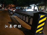 河北區京式護欄加工定制
