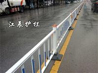 天水市鋼質常規護欄規格