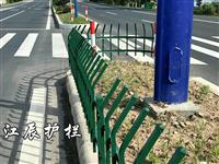 玉林市鋼質綠化帶護欄