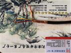 阻燃控制电缆ZR-KVVP2-22价格