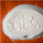 纺织、印染工业水处理阴离子聚丙烯酰胺生产厂家