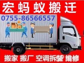 深圳工厂办公室搬迁前都该怎么操作 深圳宏蚂蚁搬迁