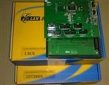 义隆USB仿真器/开发工具