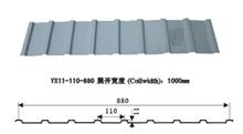 YX11-110-880彩钢板