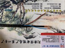 SYV射频同轴电缆-规格