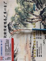 钢丝铠装电缆MHY32矿用监...