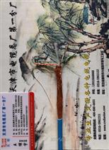 MHJYV三钢四铜矿用电话线-