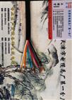 KFFP22控制电缆(报价)