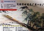 ZR-HPVV阻燃电话电缆