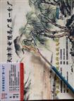 矿用通信电缆MHYV2X2X7/0.28