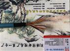 矿用信号电缆MHYVR-厂家