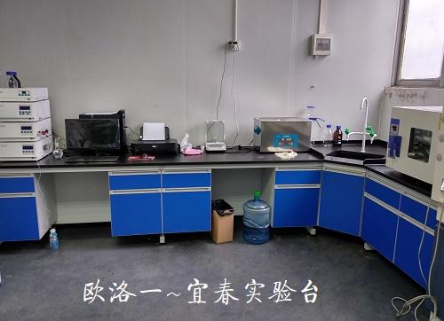 宜春实验台
