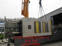 北京大型设备吊装运输公司,起重设备吊装