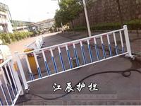 南京市鋼質常規護欄效果圖