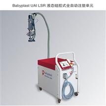 深圳劲豹注塑机液态硅胶精密注塑机