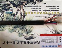 大对数通信电缆-HYA(型号...