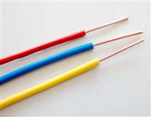 PVV信号电缆