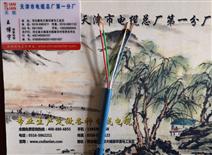 MHYV矿用通信线-5*2*1.0