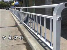 黄山市马路边缘隔离护栏定制