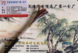 HJVV通信电缆 产品新闻