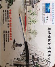 NH-KFFP2 耐火耐高温控制电缆