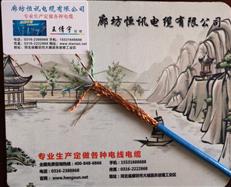竖井专用通信电缆MHYA32