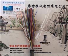 电话电缆HYV 30X2X0.5产品新闻