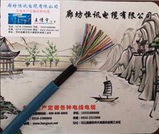煤矿用通信电缆MHYV1×4×7/0.28