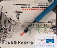 MHYVR矿用通信电缆产品新闻