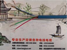 MHYAV矿用监测电缆