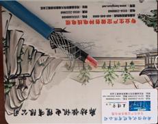 矿用防爆通信电缆-MHYVR -10*2*0.75