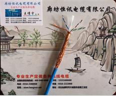 屏蔽软芯矿用电缆MHYVRP