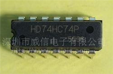 74HC74