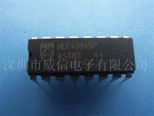 HEF4094