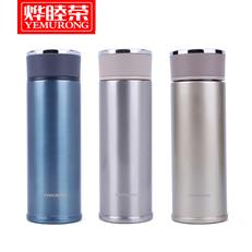 燁睦榮好口杯HKB400保溫杯子保溫瓶