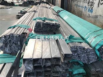 无锡拉丝304不锈钢方管钢厂直销