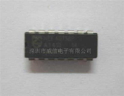 HEF4013