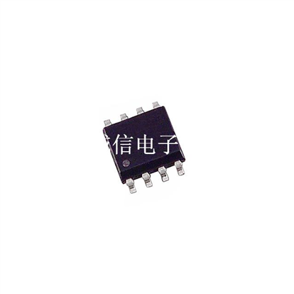 MAX485ESA