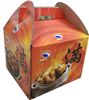 Spring Festivel Gift Box