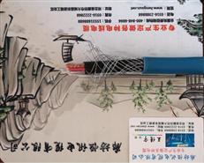 MHYV矿用阻燃信号电缆