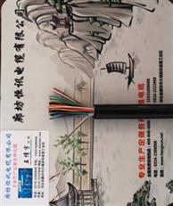 HYA23市话电缆产品新闻