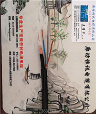 SYV-50-15射频同轴电缆
