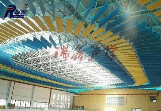 体育馆吸声体