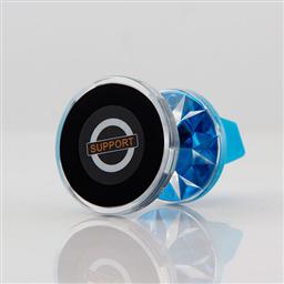 水晶车载支架 磁吸出风口支架 手机平板通用支架 DN-802B