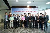 上海專業公關攝影—全球瑞資REIT投資挑戰賽